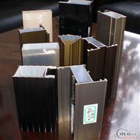 供应电泳涂装铝型材
