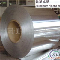 供应:铝板,铝卷板,铝带,花纹铝板。