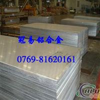 供应供应阳极氧化铝板5056铝板