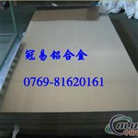 供应优质防锈铝板5086,5082,