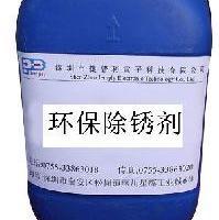 铝制品除油除锈防氧化剂