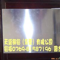 8090铝合金棒,8011铝合金板