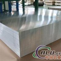 供應6063鋁板成分 鋁板力學性能