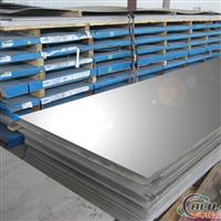 供應6063鋁合金帶材 鋁板的規格