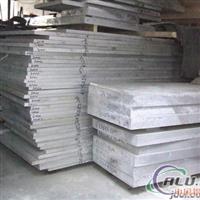 供应6061铝合金板材棒材线材