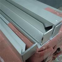 供应太阳能边框,铝合金边框,铝型材