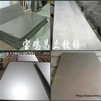供应铝型材着色槽用镍板