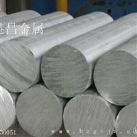 供应超硬铝7055/7150铝板铝棒