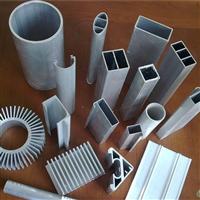 挤压各种工业、民用、灯饰、家具型铝