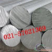 全国供应3104铝板3104铝棒