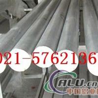 全国供应3105铝板3105铝棒