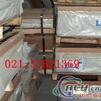 供应5A06铝板/5A06铝棒(ALcoa)