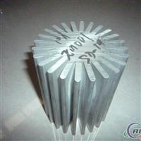 供应太阳花型材 散热器型材 工业材