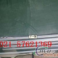 供应进口5252铝板/5252铝棒(ALcoa)