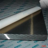 供应进口7075防滑铝合金板,航空用铝板 价格优惠
