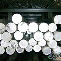 进口美铝ALCOA7075铝花枝棒 5086拉花铝棒 规格齐全