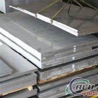 供应进口美铝Alcoa6061防滑铝板 2A12压型铝板