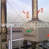 供应热管余热回收器