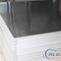 供应5050航空用铝合金板,5052压花铝板