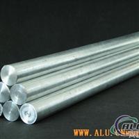 供应3003六角铝棒,3004精密拉花铝棒