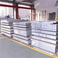 供应3105花纹铝板,3005拉丝铝板 规格齐全