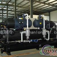 供应螺杆式冷水机 螺杆式冷水机组