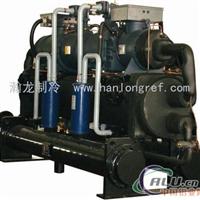供应60PH低温冷水机