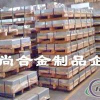 5356美国铝合金板,进口铝合金性能