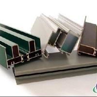 供应铝型材 门窗材 断桥隔热型材