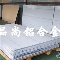 供应进口美国铝合金6061 进口铝板