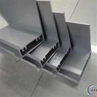 供应太阳能边框 铝型材加工 铝合金型