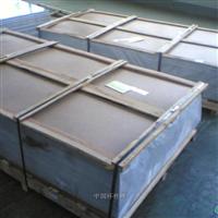 920A900A850A美铝