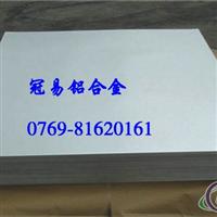 供应美铝工业纯铝板1065铝合金铝棒