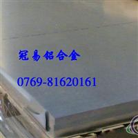 供应铝合金7075铝合金板价格