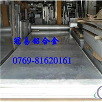 供应进口7075_铝板5052价格