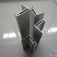 供应太阳能光伏边框型材