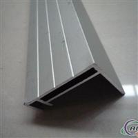 供应定制太阳能边框铝合金型材