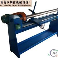 切纸机(木纹纸膜分切机)