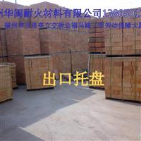 供应出口印尼托盘包装耐火砖