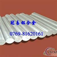 铝合金3012铝板