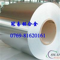 铝合金3013铝板
