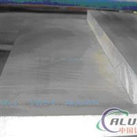 供应7075T6西南铝板、铝棒、铝管