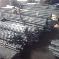 铝棒,合金铝棒,7075铝棒,2A12铝棒,6061铝棒,5083铝棒,5052铝棒