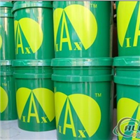 供應鋁擠型離模油