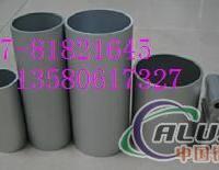 供應鋁扁管、方管、橢圓管、口琴管\鋁