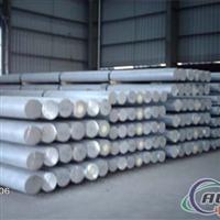 供应6063铝合金6063铝材