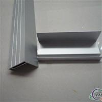 供应6063铝合金型材 光伏太阳能