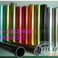 供应铝管 径φ4―φ280mm,