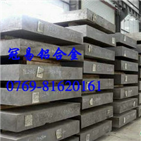 供应ALCOA高精密美铝7075铝板