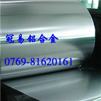 供应7001_铝合金7001_铝板